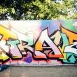 graffitiboxsummerjam2012_copyright_fotograf_tobiasbechtle_0090
