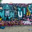 graffitiboxsummerjam2012_copyright_fotograf_tobiasbechtle_0093