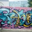 graffitiboxsummerjam2012_copyright_fotograf_tobiasbechtle_0112