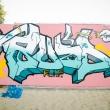 graffitiboxsummerjam2012_copyright_fotograf_tobiasbechtle_0113