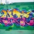 graffitiboxsummerjam2012_copyright_fotograf_tobiasbechtle_0118